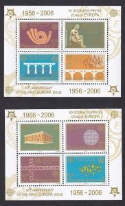 Serbia  #286a-293a   2005  MNH  2 sheets Europa stamps 50 years