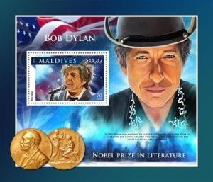 Maldive Islands 2016 BOB DYLAN American Singer s/s Perforated Mint (NH)
