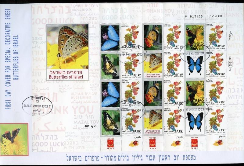 ISRAEL 2010 BUTTERFLIES OF ISRAEL GOOD LUCK  PERSONALIZED SHEET FIRST DAY COVER