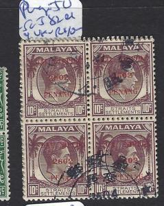 MALAYA JAPANESE OCCCUPATION PERAK (PP2010B) DN SG J82 BL OF 4   VFU