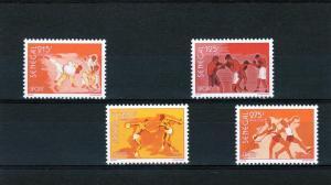 Senegal 1996 Sports/Judo/Boxing/Javelin Set(4)MNH Sc 1203/06