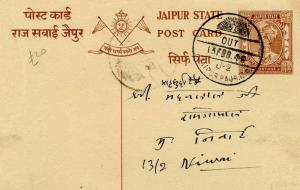 Indian States Jaipur 1/4a Raja Man Singh II Postal Card 1948 Out, J-2, Jaipur...