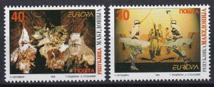 Macedonia 1998 Europa CEPT 2 MNH Stamps