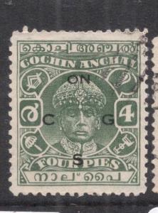 India Cochin SG O54 VFU (1dlm)