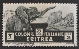 DYNAMITE Stamps: Eritrea Scott #165 – USED