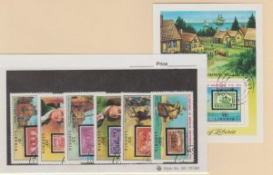 Liberia Scott #703-708//C207 Stamp - Used Set