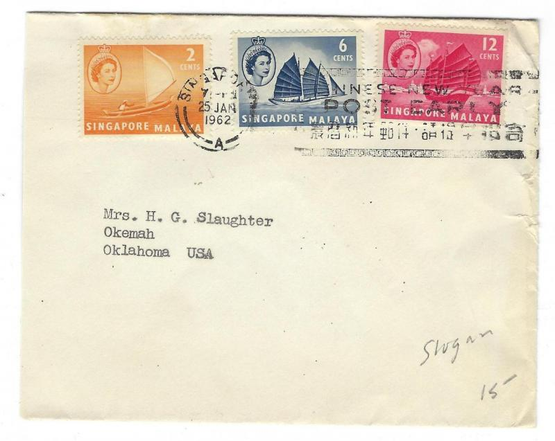 1962 Singapore, Malaya To USA Cover - Slogan (HH-81)