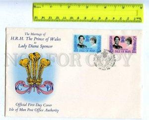 206326 Isle of MAN Royal Wedding Princess Diana 1981 year FDC