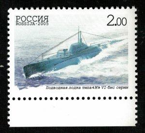 Submarine type M, 2Rub (T-5473)