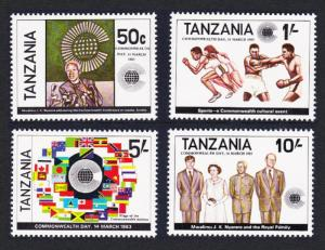 Tanzania Commonwealth Day 4v SG#375-378 SC#217-220