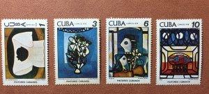 CUBA 1978 SC# 2211-2214 Paintings by Amelia Pelaez Set x 4 MNH