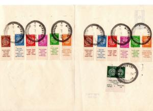Israel Scott #1-7 Tabs on Stationary Folder with Jerusalem Liberation Postmark!!