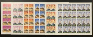 Stamps imperf. Sheets Pagoda all issue Laos 1976 / timbres ND feuille Pagode
