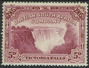 RHODESIA 1905 VICTORIA FALLS 5D PERF 14.5 - 15