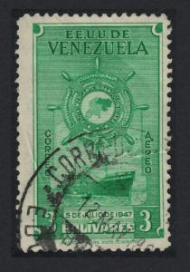 Venezuela 1st Anniversary of Greater Colombia Merchant Marine 3B KEY VALUE