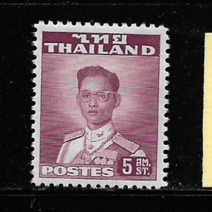 THAILAND, 283, MINT HINGED, KING BHUMIBIOL ADULYADEJ