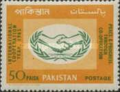 MNH STAMPS(**) Pakistan - International Co-operation Year-1965