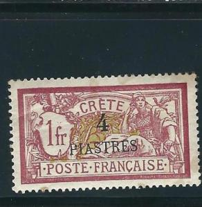 France Off. Crete  18 Y&T 18 4Pi on 1Fr Claret & Olive MH VF 1903 SCV $110.00