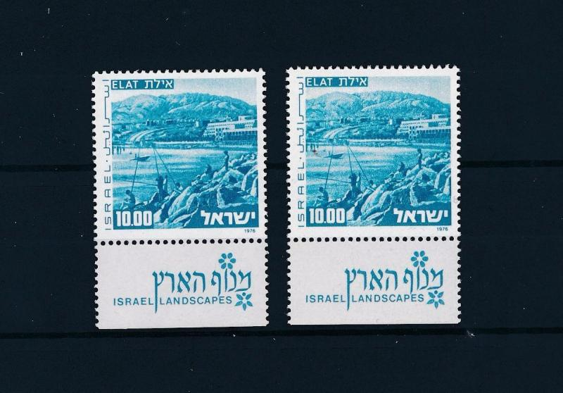 [57646] Israel 1976-78 Landscape without and with two phosphor stripes MNH