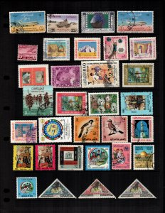 Iraq  29  diff mint  hinged and used