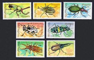 Mongolia Beetles 7v SG#2218-2224 SC#1989-1995