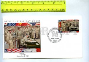 242075 MARSHALL ISLANDS WWII V-J Say 1995 year FDC