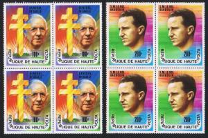 Upper Volta Personalities Gen de Gaulle King Baudouin 2v Blocks of 4 SG#446-447