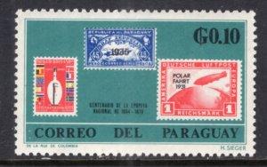Paraguay 943 MNH VF