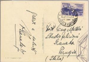 53508 -  ETIOPIA - Storia Postale: CARTOLINA da  ADDIS ABEBA Ethiopia 1938