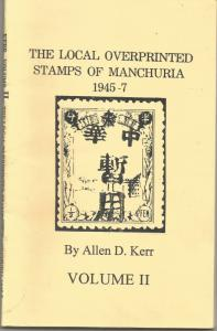 MANCHURIA LOCAL O/Ps - Kerr Vol 2 - Photocopy
