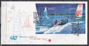 Belarus, Scott cat. 474 a-b. Yachting s/sheet. Long First day Cover. *