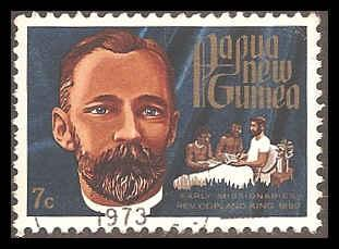 Papau New Guinea 355 Used VF