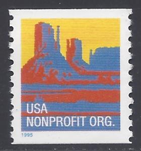 #2902 5c Butte Non-Profit Coil Single 1995 Mint NH