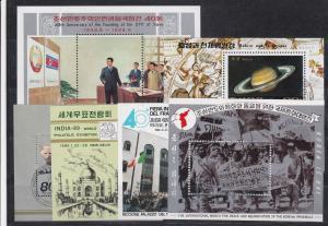 Korea Stamps Mini Sheets Ref 32696