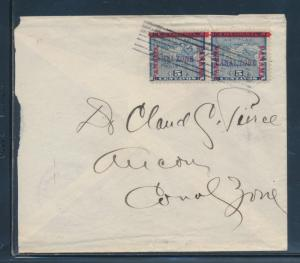 CANAL ZONE #2 PAIR ON COVER (COVER FAULTS STAMPS VF) CV $450+ EX-BARTELLS BU6425