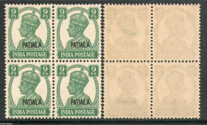 India PATIALA State 9ps KG VI SG105 Cat £8 BLK/4 MNH