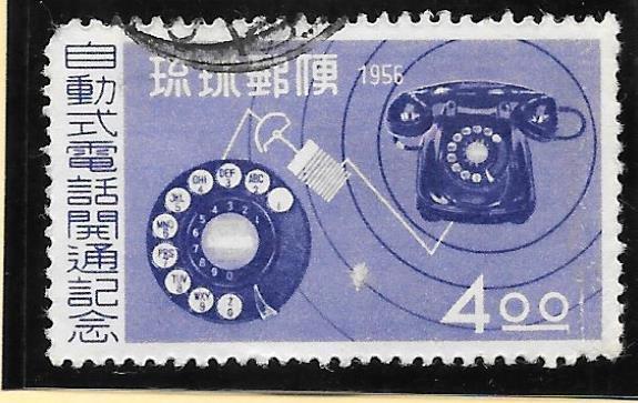 RYUKYU Scott #39 Used  4 Yen Telephone 2018 CV $8.00