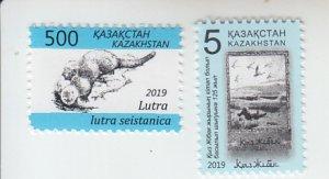 2019 Kazakhstan River Otter/Epic Poem (2) (Scott 880, 887) MNH