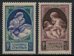 France #B90-1*  CV $8.00