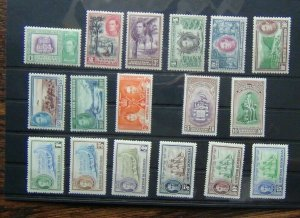 British Honduras 1938 values to 25c 1949 Battle 1951 University MM