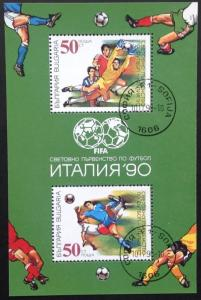 Bulgaria 3531 World soccer 1990 min. Sheet Cancelled-To-Order.