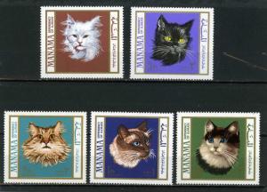 Manama MNH MI 107-11 Fauna Cats 1968 MEOW!!!!!