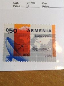 Armenia  # 431A  MNH