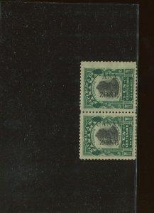 Canal Zone Scott 22 Var Overprint 'ANA ZONE' Error Stamp (Stock CZ22-A1)