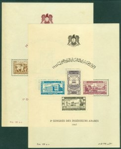 EDW1949SELL : SYRIA 1947 Scott #C141a, 143a Very Fine, Mint NH. Catalog $130.00.