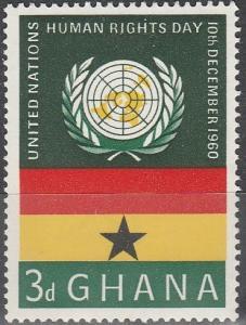 Ghana #89  MNH F-VF (SU3514)