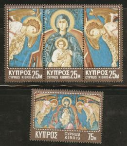 Cyprus Scott 349-350 Christmas 1970 MNH** set