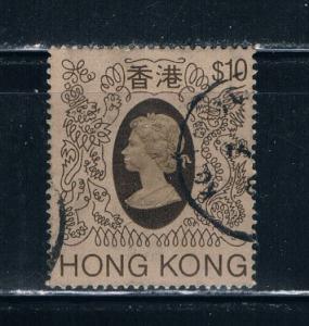 Hong Kong 401 (H0002)