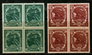 Romania Scott C35-6 Mint NH blocks [TE915]