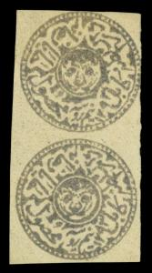 AFGHANISTAN  1876  TIGER'S HEAD  1rup gray  Pos. 16+20  Sc# 33  mint MH  PAIR